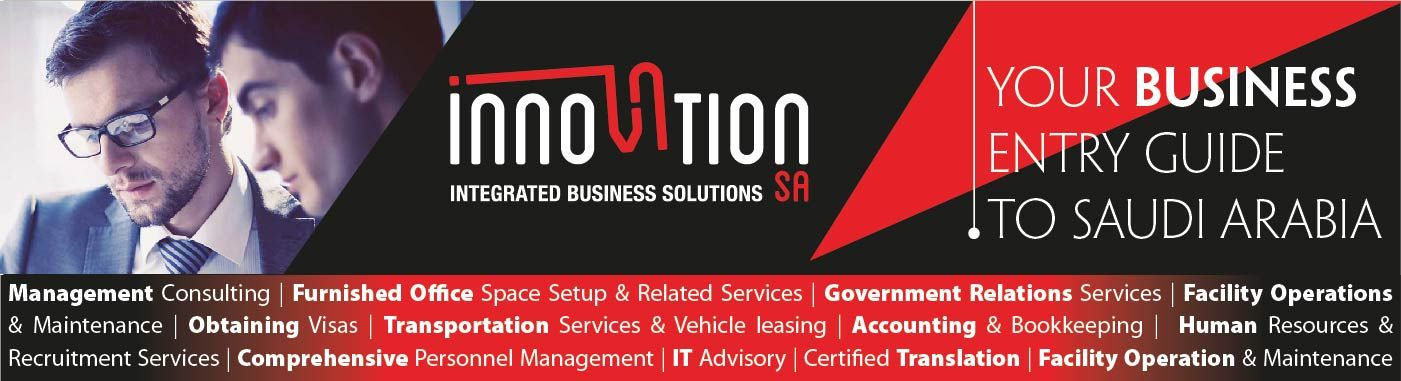 ARABIAN BUSINESS INNOVATION SERVICES CO.